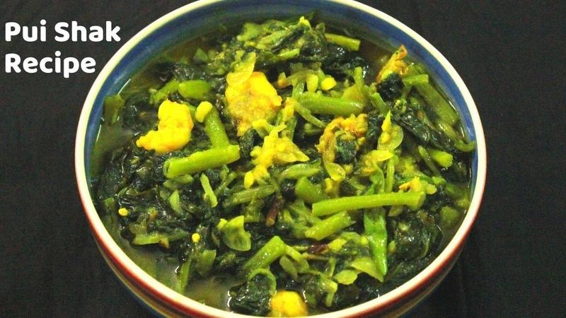Basella Alba Spinach Recipe আলু ভর্তা দিয়ে পুই শাক রান্না Pui Shak With Mashed Potato