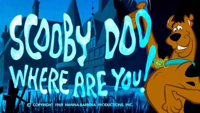 Где ты Скуби Ду Scooby Doo Where Are You Главная тема