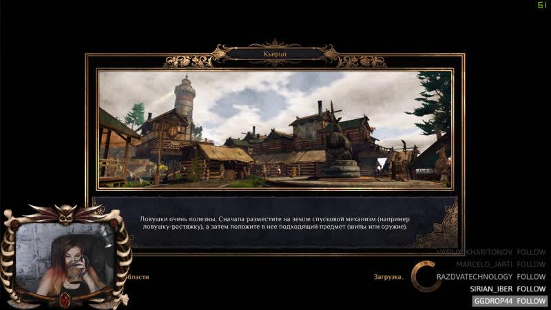 Outward - Совсем вероятные приключения трусливого волшебника