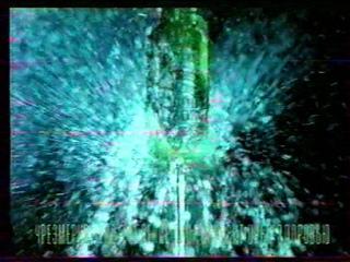Пиво Tuborg (2007) Реклама