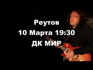 Михаил Бублик - Весна 2021