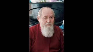 Последний старец России- протоиерей Василий Ермаков. Прощёное воскресенье 1997.