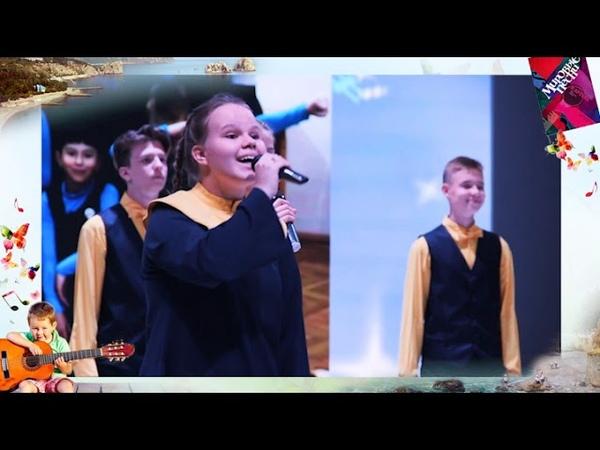 Мастер класс Мировые песни Дети детям презентация сборника Мировые песни в Артеке Выпуск 2