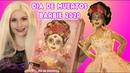 Кукла Барби День Мертвых 2020 - Barbie Dia De Muertos обзор и распаковка