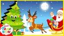 В лесу родилась елочка 🌲 Новогодняя песня для детей про елочку и новый год
