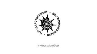 #Москвастобой - Онлайн-экскурсия «В мире древних животных»