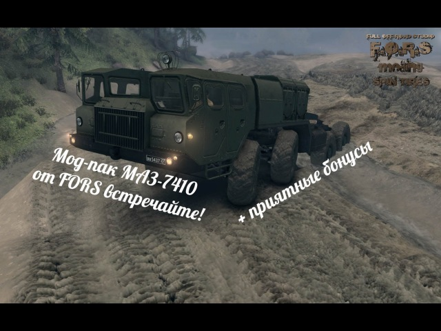 МАЗ-7410 Мод-пак By Full Off-Road Srudio для Spin Tires 2013