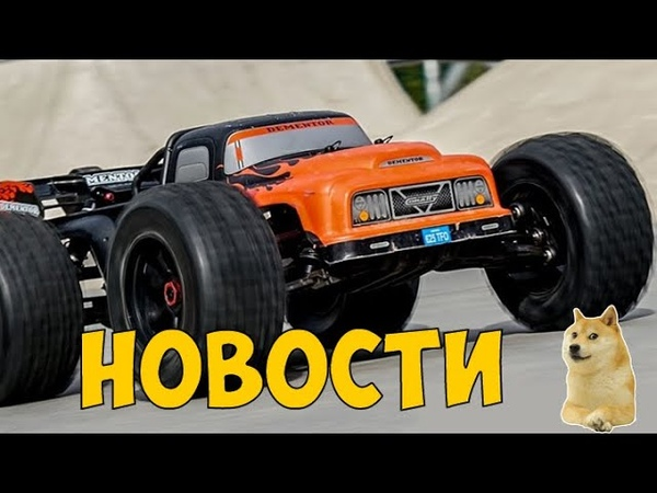 [Новости] Лоурайдер от Redcat, Losi LMT Monster Truck, Team Corally Dementor XP 6S и Черная Пятница!