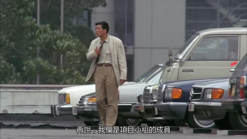 Sing si jin jang 1988