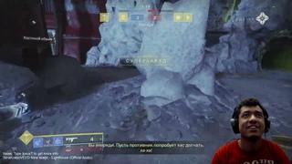 Destiny 2 | Катка против читера с бесконечной ультой и аимботом в Испытаниях Осириса