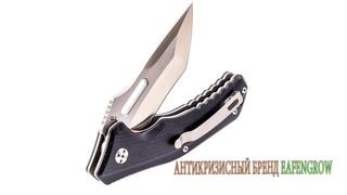 Большой антикризисный обзор ножей Eafengrow.