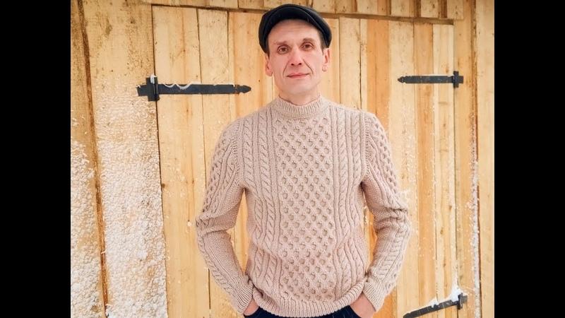 Мужской свитер спицамиЧАСТЬ ЧЕТВЕРТАЯИмитация втачного рукава