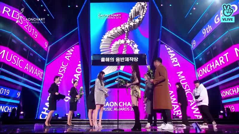 9th Gaonchart Music Awards 2020 Part 2 FULL 200108