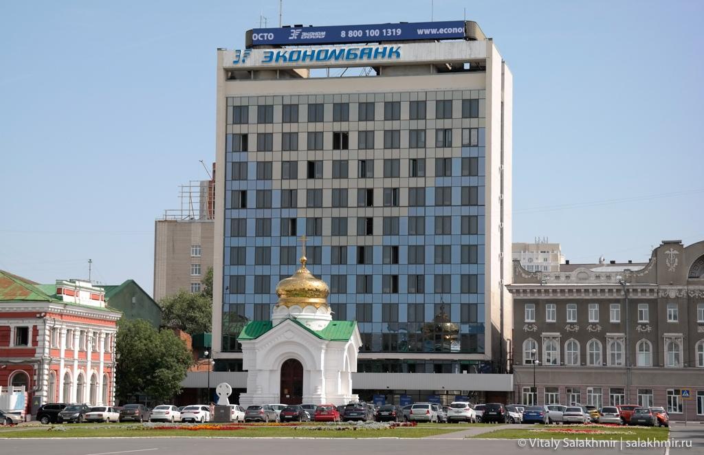 Театральная площадь, Саратов 2020