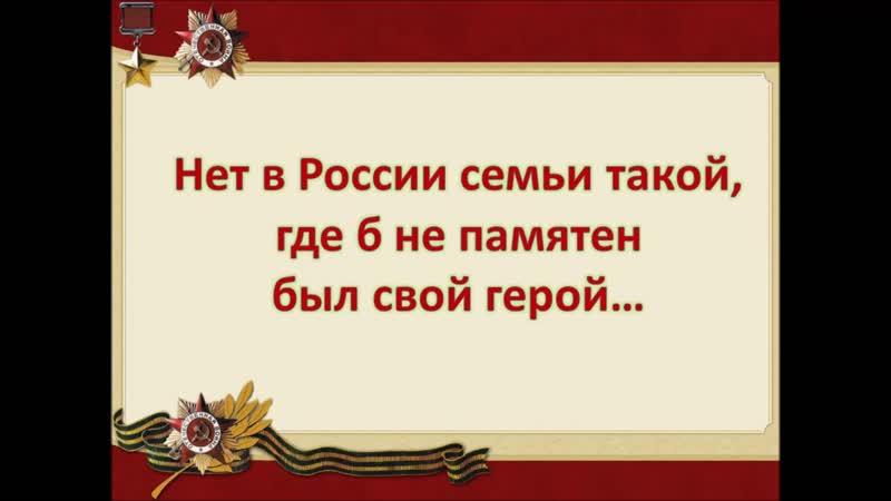 Пакина Анастасия Васильевна