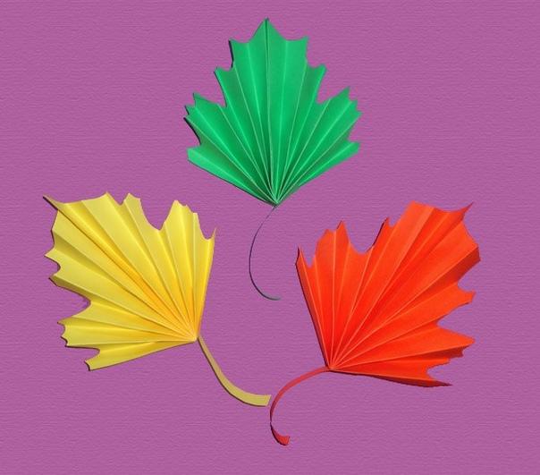 Листья из цветной бумаги картинки