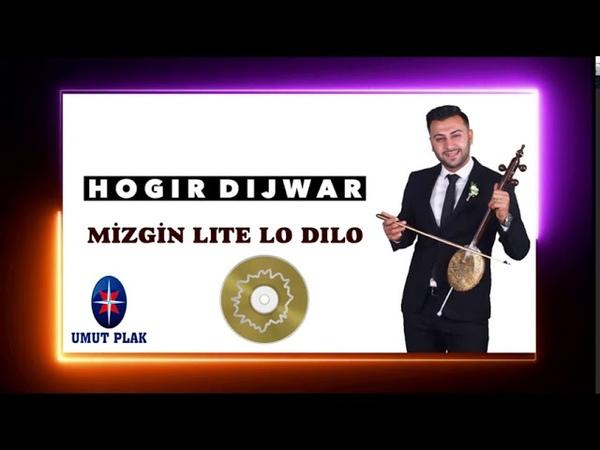 Hogir Dıjwar - Mizgin Lıte Lo Dılo Süper Hareketli Kürtçe Kemençe Cida Halay Kurdi Bomba Rıbab!!✔️