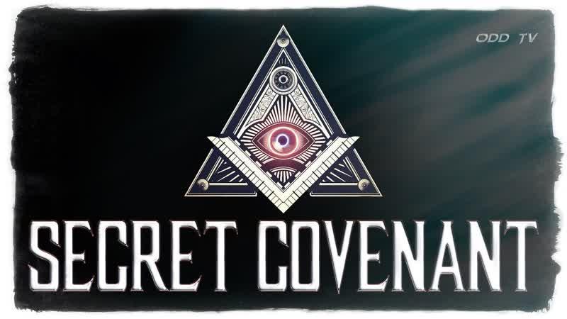 Secret Covenant of the Illuminati Секретный завет иллюминатов
