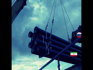 Иранские трубы из ВЧШГ пришли в Россию
