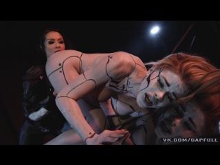 Jessa Rhodes, Katrina Jade (Порно, Секс, Porn, Sex, Кончила, Тян, Ножки, Косплей, Сиськи, Cosplay, Дрочит, Foot, Сосет, Feet)