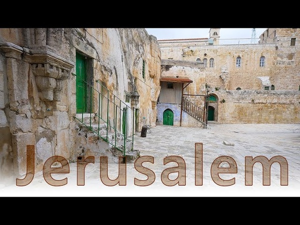 INNER Courtyard of the CHURCH of the HOLY SEPULCHRE Virtual JERUSALEM