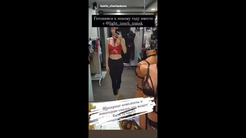 Видео отзыв нижнего белья