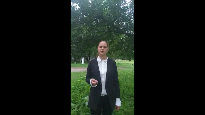 Дарья Караулова Номер Ветер войны
