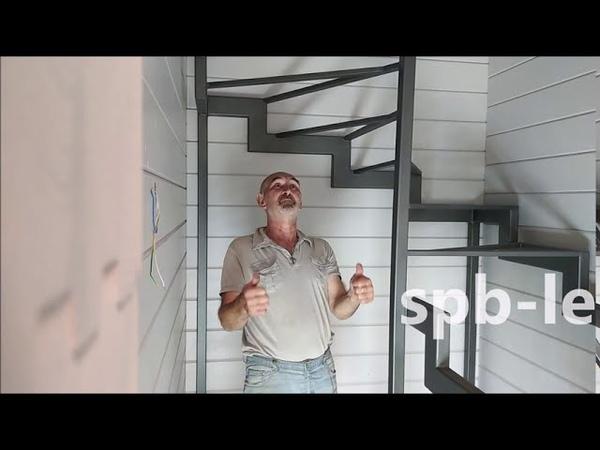 Видео отзыв Балтийская Слобода ломанный косоур с забежными ступенями