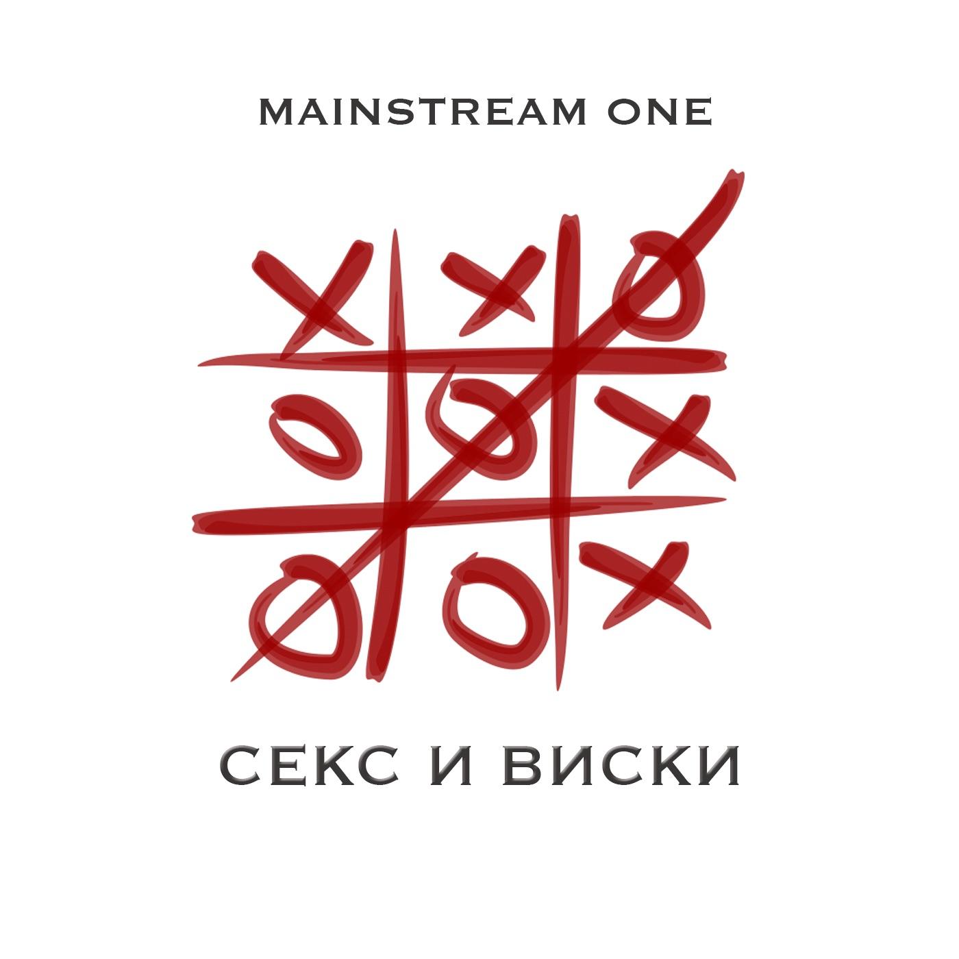 MainstreaM One