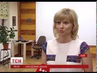 Министерство проституции Львова, устроили аукцион: Продажа девственности львованки, бисера и др.