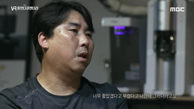 [MBC 스페셜 너를만났다] 꿈에서 나연이를 만난 아빠와 그게 너무 부러운 엄마