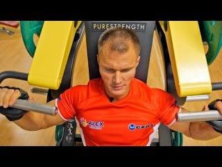 Жиросжигающая круговая тренировка от абсолютного чемпиона Arnold Classic Андрея Шмидта.