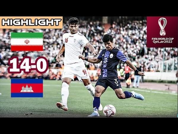 IR Iran 14-0 Cambodia | FIFA World Cup Qualifier | October 10, 2019