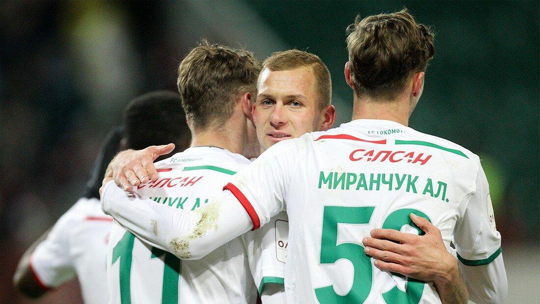 Братья Миранчуки и Дмитрий Баринов. ФК Локомотив