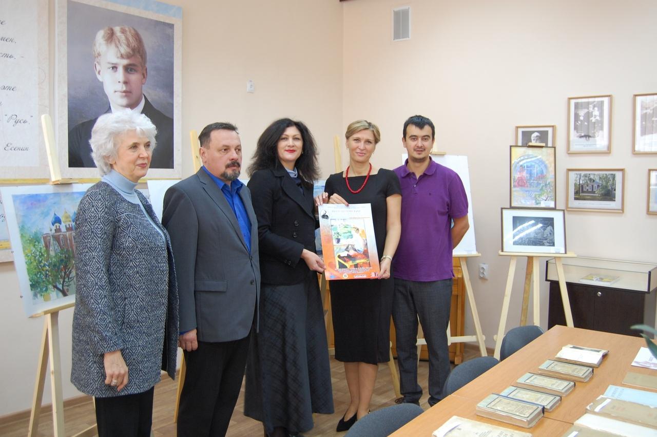 В Есенинском центре Донецкого национального университета открылась выставка детского рисунка из Рязани