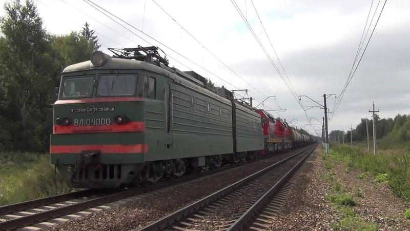 Электровоз ВЛ10У-1000 с перегоняемыми тепловозами ТЭМ14-0086 и ТЭМ14-0087 и грузовым поездом