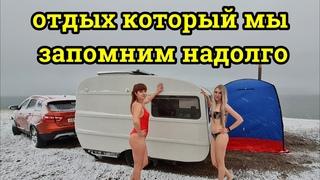 Отжигаем в бане с девчонками. Отдых по-русски. Прицеп дача зимой. автодом qek junior