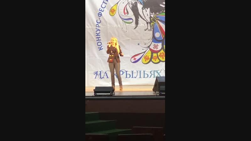 Ольга Перышкина фестиваль На крыльях таланта