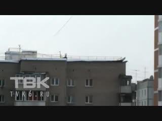 Срывает крышу на доме ул Менжинского, 10А