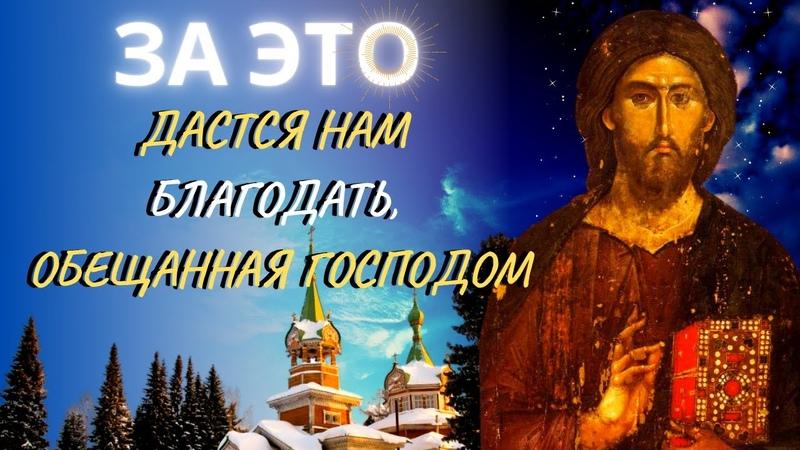 Пост угодный Богу День за днем Любимая книга императрицы