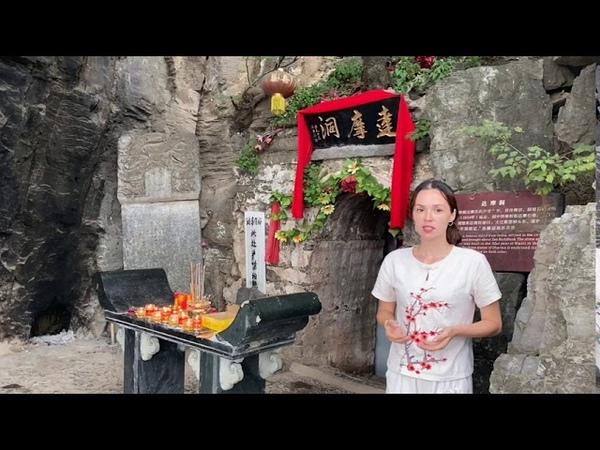 Пещера Дамо в Шаолине Бодхидхарма