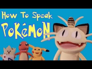 How To Speak Pokémon