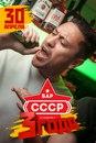 Евгений Кит фотография #17