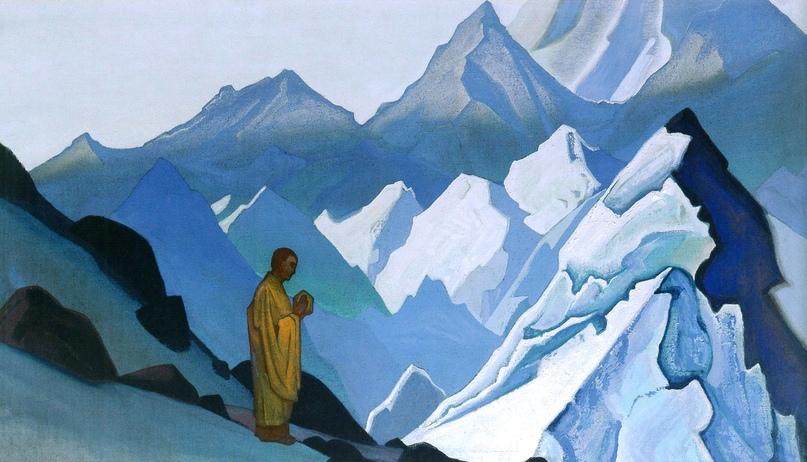 """Картина Н.К.Рериха """"Утренняя молитва»"""