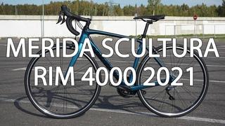 Шоссейный велосипед для первого триатлона и тренировок. Обзор Merida Scultura 4000 2021