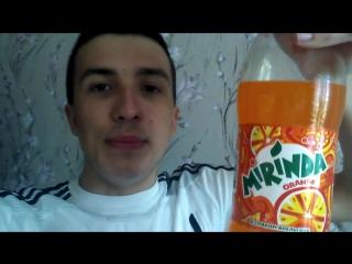 Реклама газированной воды под названием Mirinda г. Тирасполь, ПМР ()