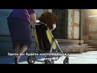 Мультфильм об особенном ребенке