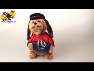 """Музыкальная анимированная игрушка Собачка Ловелас (песня """"Никто тебя не любит так, как я"""")"""