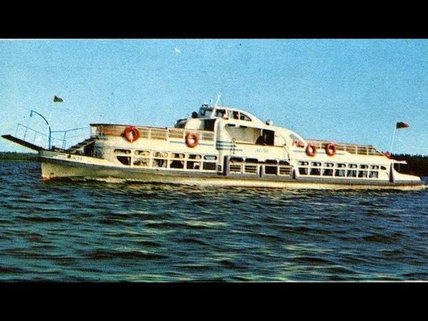 До Валдая за 1 минуту   Остров-Валдай   Теплоход Заря-219
