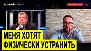 Анатолий Шарий о СКАНДАЛЕ с Портновым и Лукаш